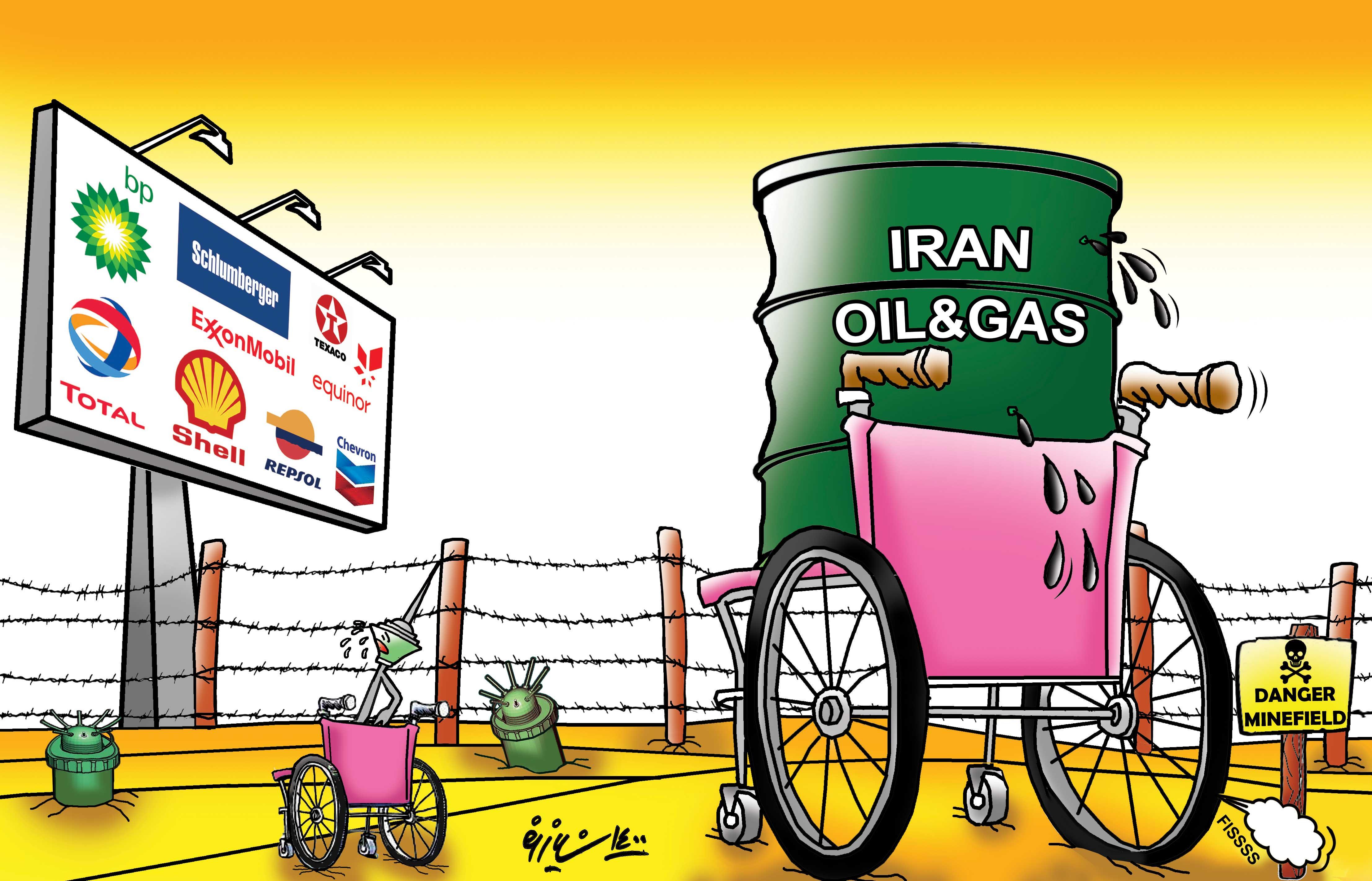 شرکت نفت و گاز هراس!