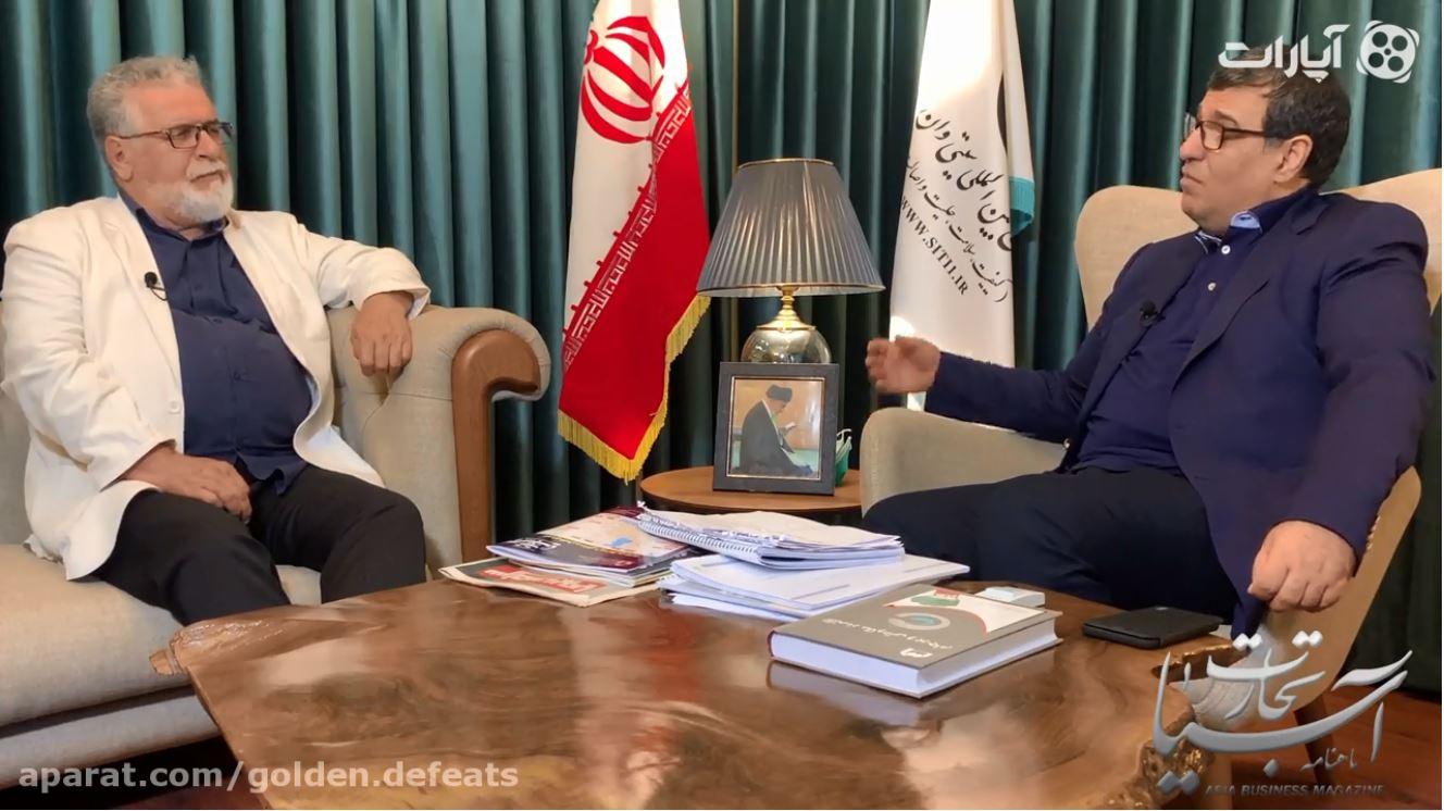 گفت و گوی حسین جمشیدی با دکتر محمدشریف ملک زاده با موضوع چالش های امروز اقتصاد ایران