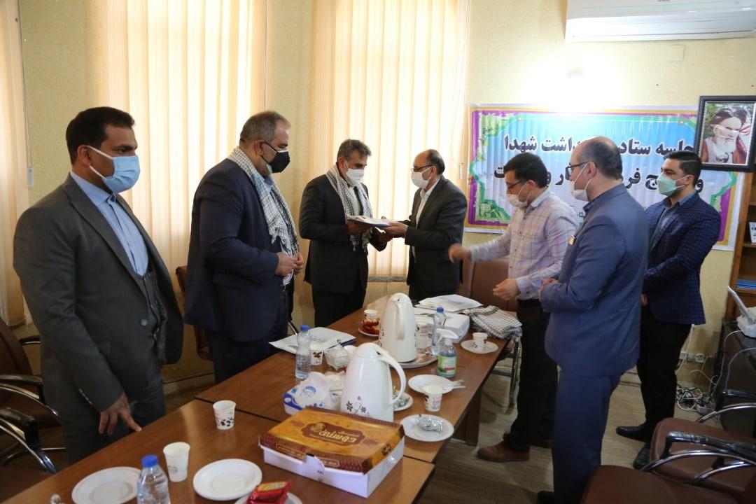 بازدید از بنیاد شهید و امور ایثارگران منطقه آزاد اروند