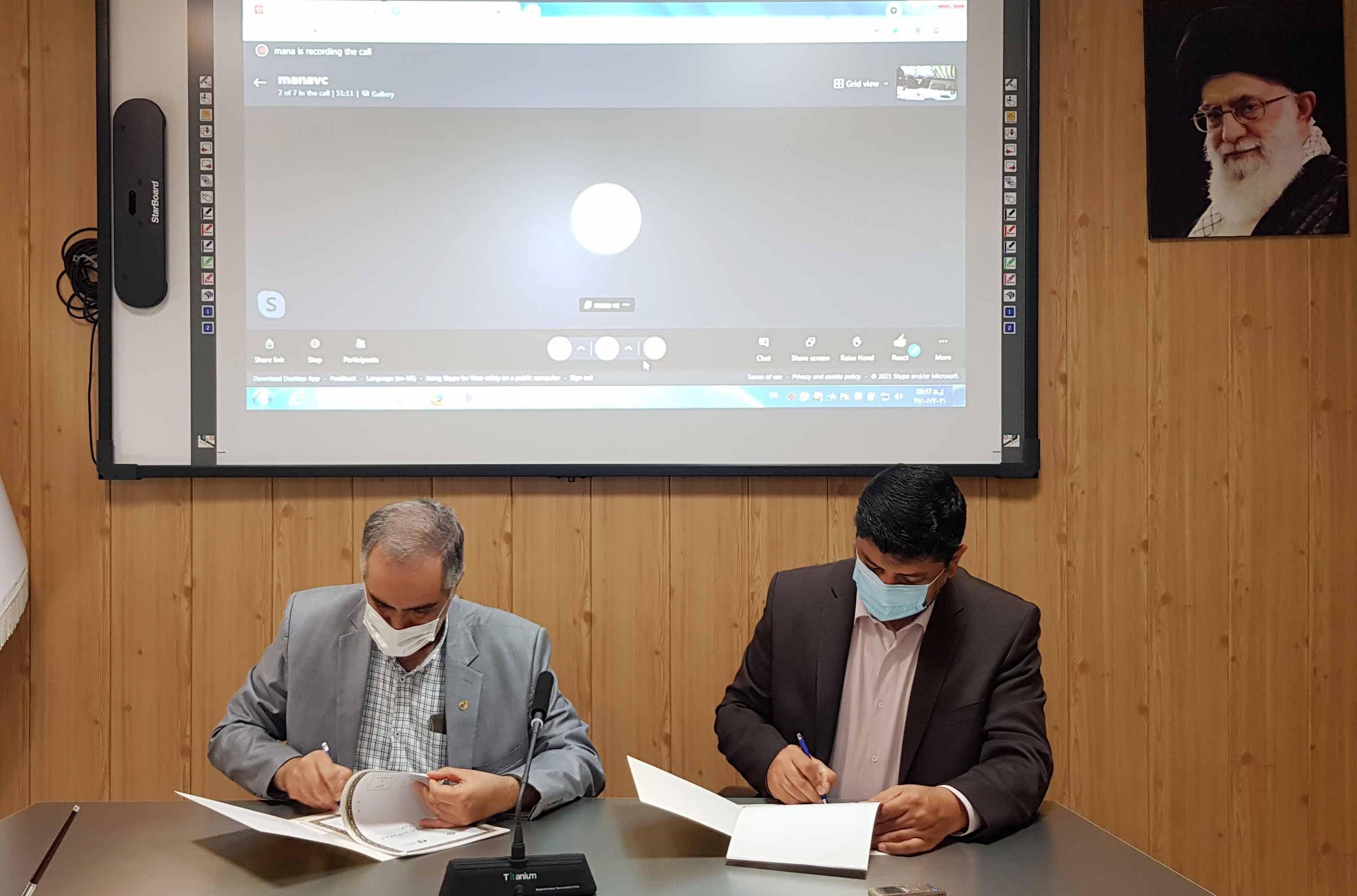 امضای تفاهمنامه سازمان زمینشناسی و اکتشافاتمعدنی کشور و شرکت معنا