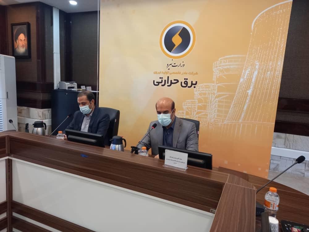 اجرای ۱۳ نیروگاه با ظرفیت تولید۱۰۵۳۶مگاوات جهت تغذیه صنایع بزرگ کشور مجوز گرفت