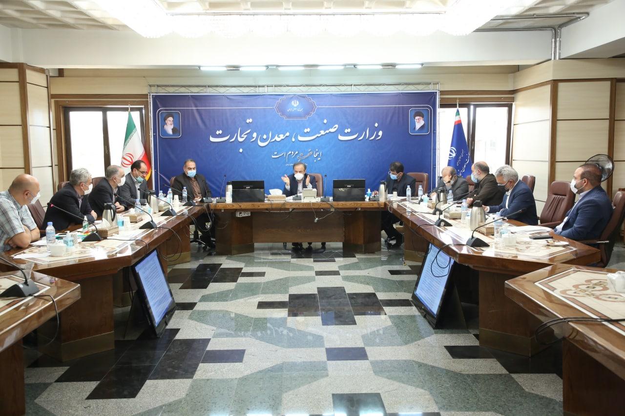 شورای عالی معادن کشور برگزار شد