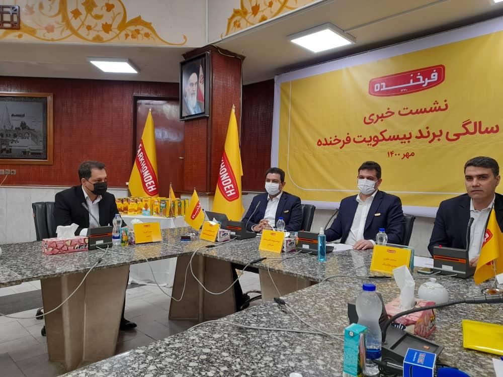 بیسکویت فرخنده اولین بیسکویت بدون قند واقعی در ایران را رونمایی کرد